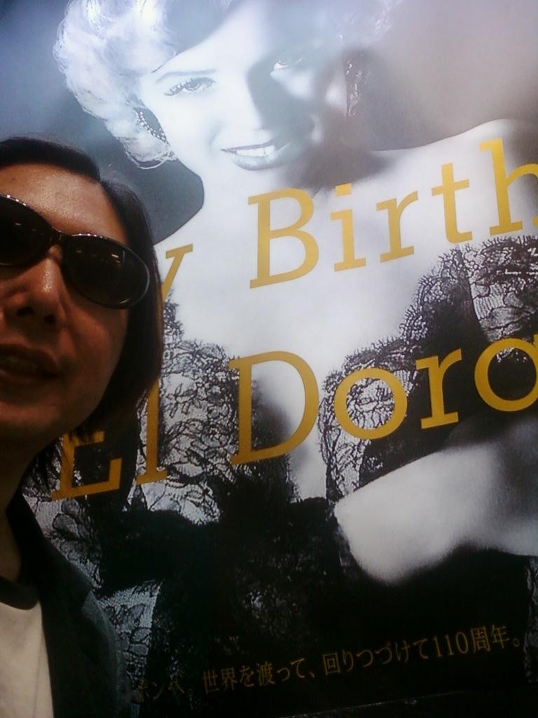 Hideo Ishihara With Maririn Monrow