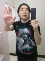Hideo Ishihara Lady Gaga 2015 Lawson