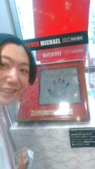 石原英男 マイケル・ジャクソン 2019年3月23日 Tower Records