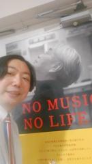 石原英男 坂本龍一 2019年3月23日 Tower Records 渋谷