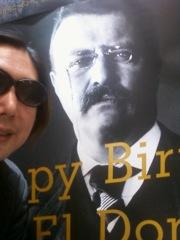 Hideo Ishihara With Eric Satie
