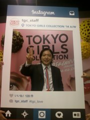 Hideo Ishihara Tokyo Girls Collection