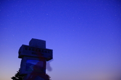 日本国道最高地点に残した残像