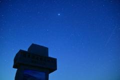 日本国道最高地点に降る星