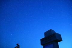 日本国道最高地点に降る星2