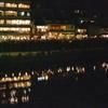 京都 鴨川の夕べ