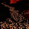 十六羅漢の竹楽を照らす紅い秋