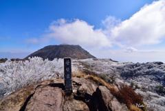 平成新山を望む