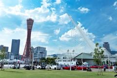 AUTO MEETS KOBE 2017 Ferrari