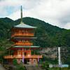 三重塔&那智の滝