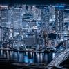 Tokyo Winter Night