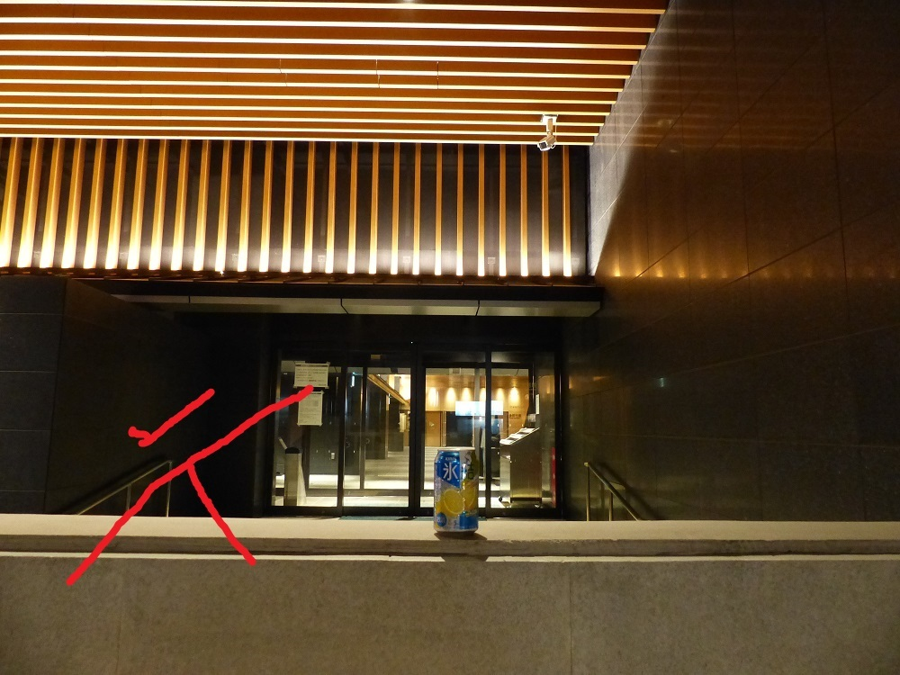 横浜武道館は22日、23日