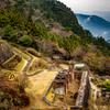 Eastern Machu Picchu
