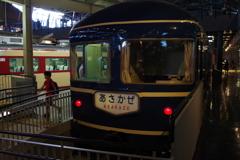 あさかぜ_鉄道博物館