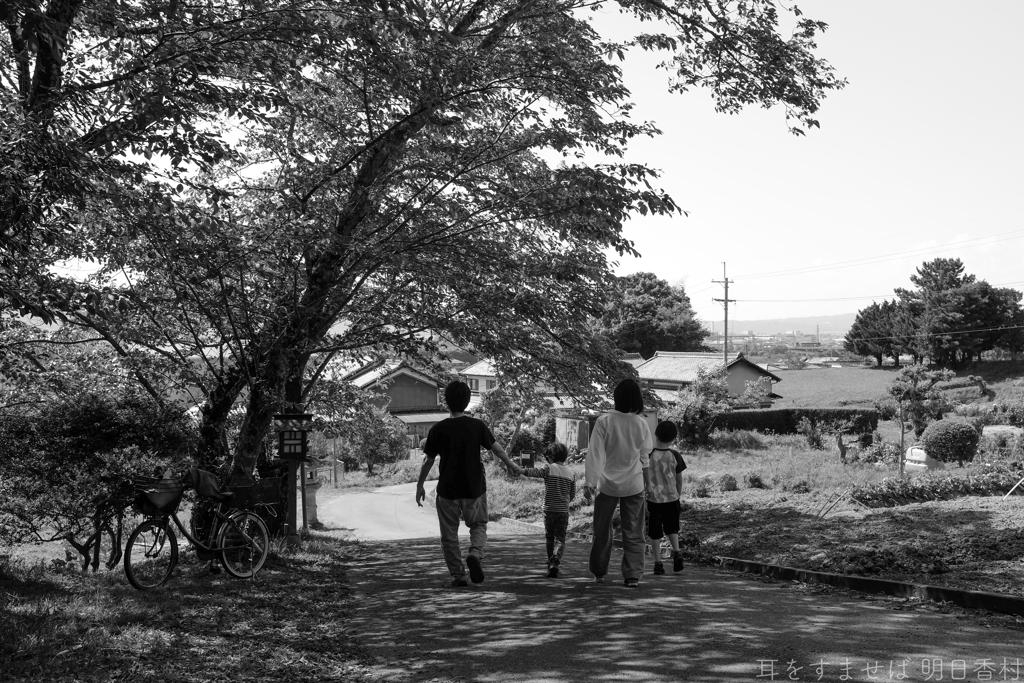 橿原市 畝傍山口( おむねやま )神社