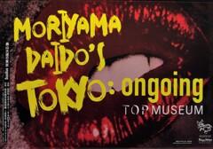 TOKYO: ongoing