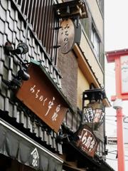 浅草寺新春風景 看板
