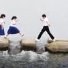 癒やしの場(飛び石)-3