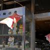 金魚が泳ぐ城下町(3)