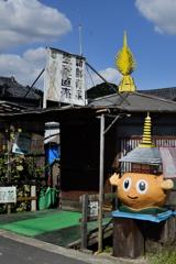 法隆寺そばの野菜直売所