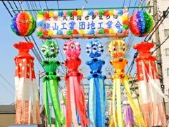 七夕飾り10
