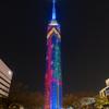福岡タワー 夜景