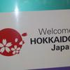 Welcome! HOKKAIDO, Japan