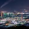 Okayama Night ~水島工場夜景②~