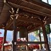紅葉と鐘撞堂