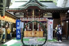 茅の輪潜り~少彦名神社 Sukunahikona-jinja