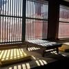 格子影~中国 Qingning Palace Window Shadow