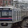 京成電鉄 撮り鉄