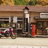 備後矢野駅