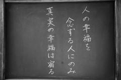 尾道スナップ9