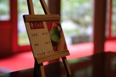寺cafe