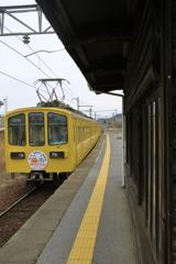 レトロ待合と黄色い電車