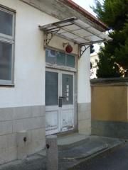 昭和の醫院
