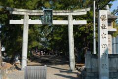 吉田神社(豊橋ストラット③)