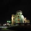 広島夜散策で原爆ドーム