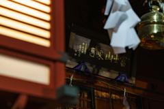 東口本宮冨士浅間神社の紅葉祭_DSC07123