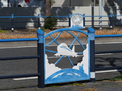 京浜島のひこうき