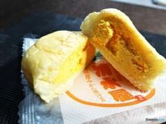 みきゃんのクリームパン
