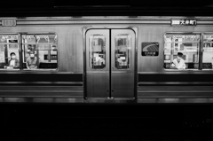 X2 TRAIN