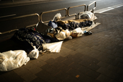 Homeless Homerun