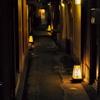 祇園の脇道