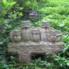 家内安全ふくろう 鷲子山上神社