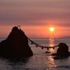 夫婦岩と日の出