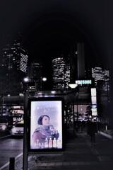 広告のあるバス停