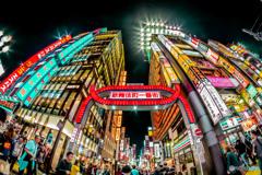 眠らない街、歌舞伎町。