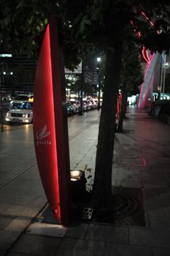 夜の広島01